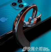 藍芽耳機 諾必行M20 無線藍芽耳機單耳掛耳式入耳式運動跑步開車專用電話 格蘭小舖