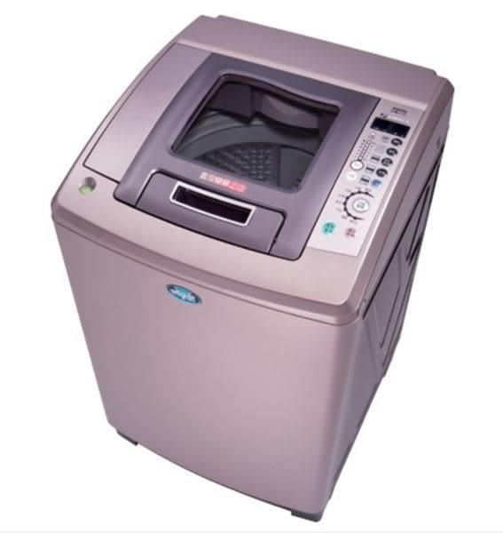 台灣三洋 SANLUX 13公斤直流變頻超音波洗衣機 SW-13DV8(免運費)