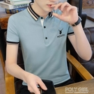 夏季男士短袖t恤潮流韓版襯衫領polo衫上衣休閒翻領純棉半袖體恤 夏季新品
