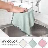 珊瑚絨 抹布 擦手巾 洗碗布 擦拭 廚房清潔  防油 大掃除 吸水 菠蘿紋 珊瑚絨抹布(小)【L141】MY COLOR