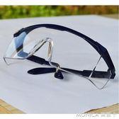 護目防飛濺防塵眼鏡防護眼睛安全工業粉塵打磨透明騎行防風 莫妮卡小屋
