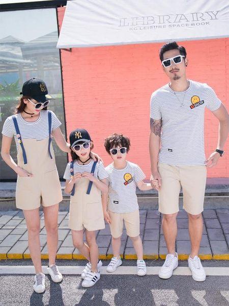 親子裝加大尺碼新款潮母女裝夏裝季一家三四口背帶褲洋氣母子短袖套裝   任選一件享八折