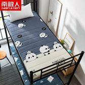床墊 學生宿舍榻榻米床墊單人0.9m床褥子1.2地鋪睡墊被90x190cmT 尾牙