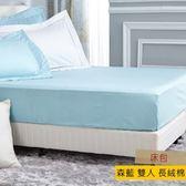 HOLA 托斯卡床包 雙人 森藍