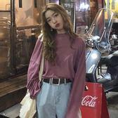 新款韓版chic早秋上衣慵懶寬鬆衣服港味純色長袖T恤女夏學生     芊惠衣屋