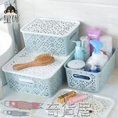 歐式創意鏤空化妝品收納盒有蓋桌面收納箱塑料整理盒梳妝臺儲物盒【奇貨居】