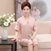 夏季中老年女裝純棉短袖T恤套裝寬鬆加大碼 LQ4132『夢幻家居』