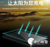 行動電源-太陽能充電寶大容量移動電源20000蘋果安卓智能手機通用聚合物電-奇幻樂園