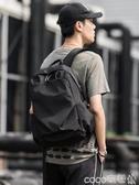 後背包雙肩包男士簡約休閒大容量旅行背包男時尚潮流初高中大學生書包女 618購