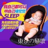 嬰兒搖搖椅 哄睡神器自動調節 東京戀歌