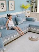 優一居 可訂製四季沙發墊通用布藝防滑簡約現代沙發罩全坐墊