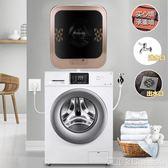 壁掛式洗衣機 benwin賓維壁掛式洗衣機嬰兒童寶寶迷你全自動家用滾筒洗烘一體機  DF  二度3C