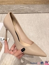 熱賣高跟鞋 軟皮高跟鞋女細跟尖頭2021年新款春季韓版性感少女裸色職業單鞋女【618 狂歡】