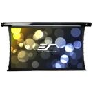 《名展影音》億立 (TE200HW2) 200吋 4k劇院雪白 16:9 高級弧形極平電動布幕