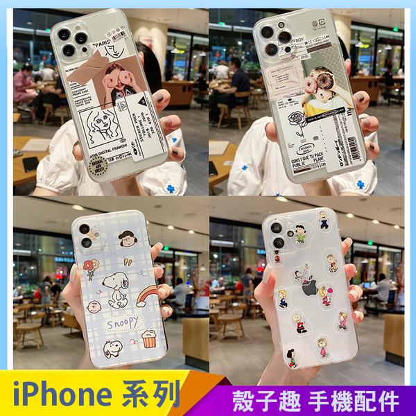 甜甜圈情侶 iPhone SE2 XS Max XR i7 i8 plus 透明手機殼 創意個性 潮牌卡通 保護殼保護套 空壓氣囊殼