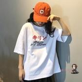 短袖T恤 網紅港風短袖t恤女2019寬鬆bf風洋氣打底衫時尚百搭很仙的上衣 2色M-XL 交換禮物
