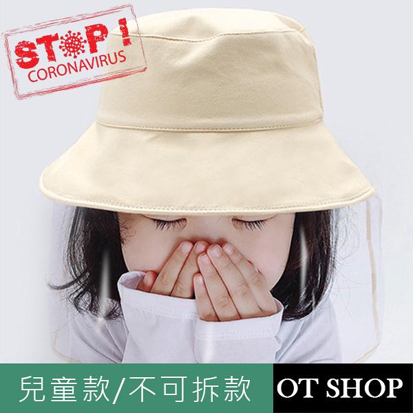 OT SHOP[現貨]兒童款 防疫帽 漁夫帽 棉質 透明面罩 保護 隔離 避免口沫 不可拆款 黑/粉/米色 C5059