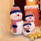 聖誕裝飾品聖誕雪人道具娃娃公仔掛擺件聖誕節裝飾品擺件禮物套餐ATF 格蘭小舖