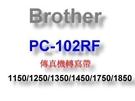 Brother PC-102RF傳真機轉寫帶(單支) 適用FAX 1150/1250/1350/1450/1750/1850 102RF/102/PC102