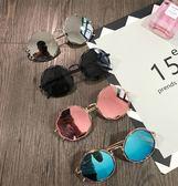 太陽眼鏡 復古金屬鏤空圓形墨鏡粉色大框圓臉潮男眼鏡反光太陽鏡【韓衣潮人】