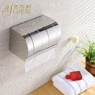 衛生紙置物架免打孔衛生間面紙盒不銹鋼廁紙...