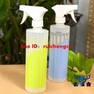 【2個】酒精消毒噴壺噴瓶500ml洗潔精稀釋配比瓶噴霧瓶清潔專用