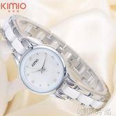 手錶 女士手錶女韓版簡約休閒潮流中學生手錶石英女錶手鍊時尚錶 唯伊時尚