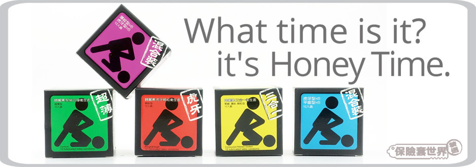 honeytime-imagebillboard-089fxf4x0938x0330-m.jpg
