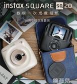拍立得 富士instaxSQ20數碼預覽拍立得方形相紙相機mini90liplay/6升級版 雙12