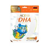 ACE SUPER KIDS DHA 營養Q軟糖39.2g(橘子口味)[衛立兒生活館]