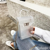 透明包包女新款配裙子的小包包亮片果凍包手機包女斜背包 黛尼時尚精品