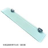 6mm強化玻璃平台(60x12cm)