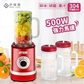 2倉 HITEK 多功能食物料理機-玻璃杯雙杯組 WK-700