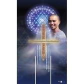 AKASH阿喀許- 靈魂揚昇 深度靜心 3CD+1DVD