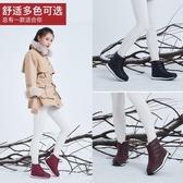 雪靴雪地靴女冬季短筒防水加絨保暖平底媽媽鞋中老年防滑軟底百搭棉鞋