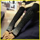 MG 保暖袖套-彩鉆手臂套帶鉆露指洞羊毛線袖套長款針織保暖亮鉆假袖