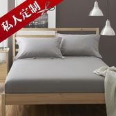限定款單床包/雙人床包單件全棉床墊套100x200公分棉質床單床罩床套180公分床席夢思保護套保潔墊