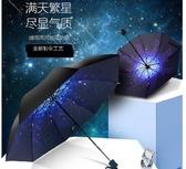 五折太陽傘遮陽防曬防紫外線黑膠雨傘女折疊晴雨兩用便攜小巧傘