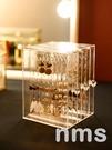 耳環架子展示架女家用首飾盒掛項錬耳釘耳飾耳夾收納盒亞克力防塵