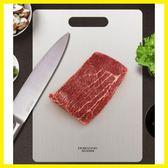 德國締尚304不銹鋼菜板切菜板砧板家用面板和面案板搟面板切水果 挪威森林