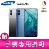 分期0利率 三星Samsung Galaxy A8s智慧型手機 贈『手機專用掛繩*1』