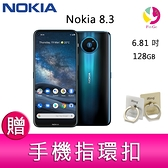 分期0利率 NOKIA 8.3 (8G/128G) 6.81 吋 5G蔡司光學四鏡頭劇院級智慧手機 贈『手機指環扣 *1』