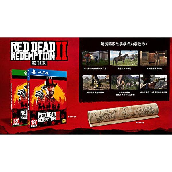 【預購】 PS4 碧血狂殺 2 中文豪華版 預定2018.10.26上市
