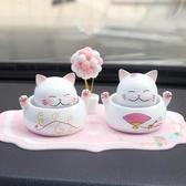 汽車擺件搖頭汽車擺件車載超萌可愛招財貓車內飾品小車上中控臺裝飾用品 HOME 新品