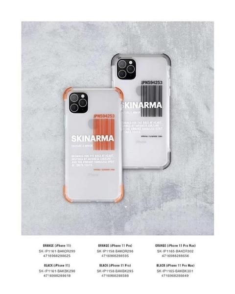 【實體店面】Skinarma日本潮牌 iPhone11 Pro Max (6.5吋) Bakodo 抗震防摔透明手機殼