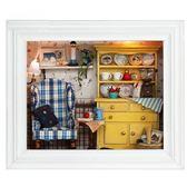 智趣屋 手工diy小屋悠長假期手工木質房子模型可掛式創意宜家相框     color shop
