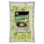 【團購下殺】憶霖海帶芽沖泡湯(3gx30入) 25袋/箱