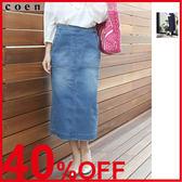 出清 牛仔窄裙 彈性 鉛筆裙 牛仔裙 現貨 免運費 日本品牌【coen】