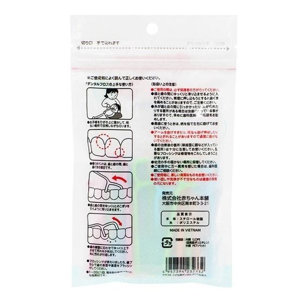 日本 阿卡將 兒童安全牙線棒 30入 幼兒專用牙線棒 彩色牙線 2332 牙線 AKACHAN