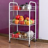 (聖誕交換禮物)廚房置物架 廚具多層蔬菜水果收納架菜籃子儲物金屬落地架